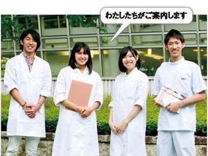 歯科大4.jpg