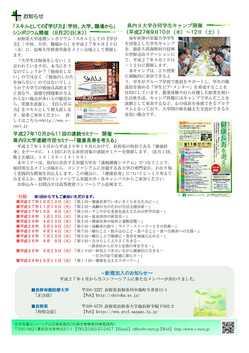 〇NEWSLETTER_ページ_2.jpg