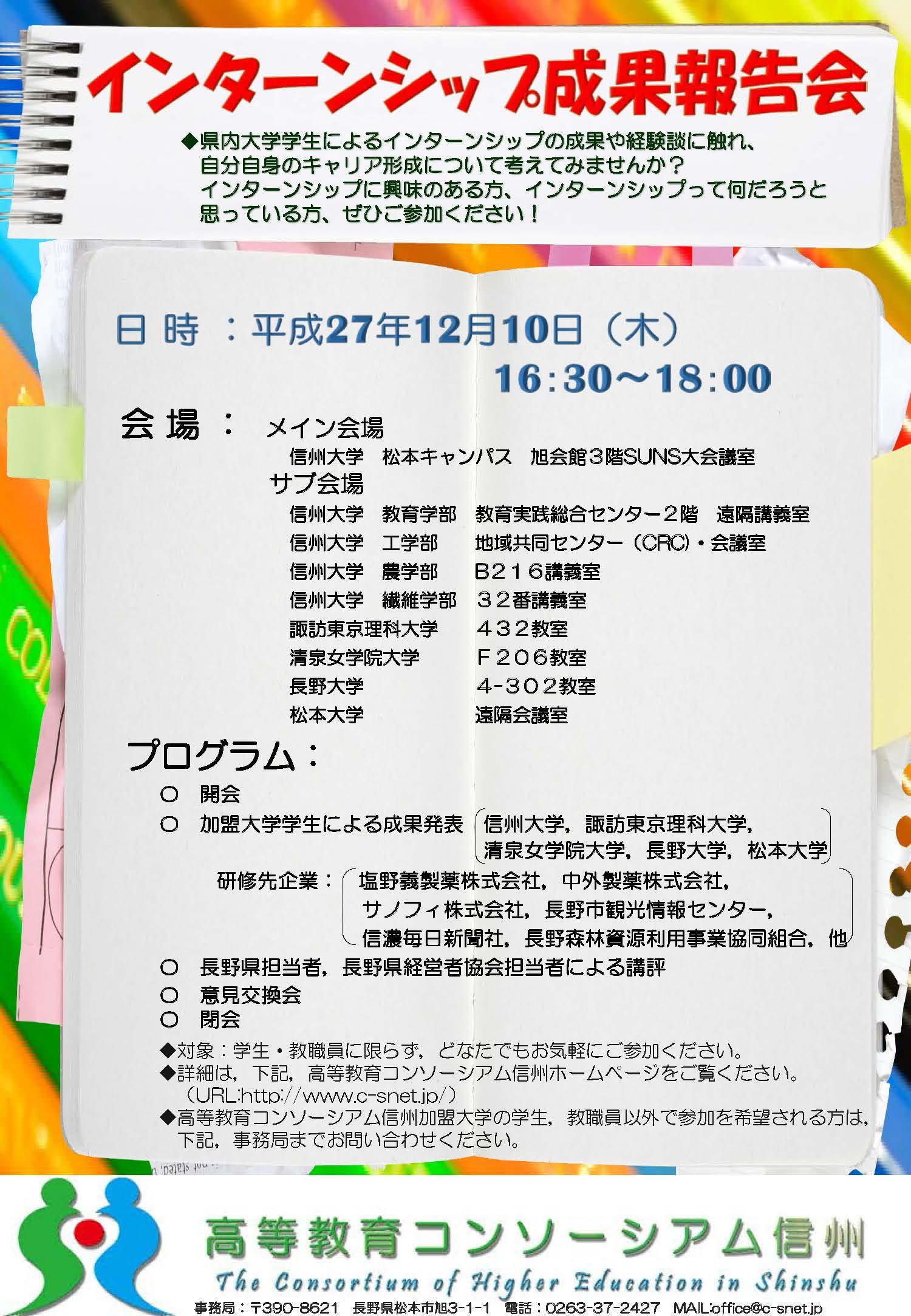〇H27_poster_.jpg
