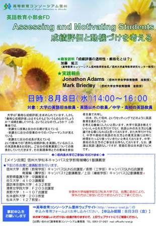 20120808FD.jpg