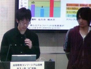 20130417_k3_nagano2.jpg