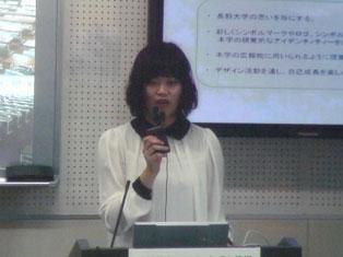 20130417_k3_nagano4.jpg