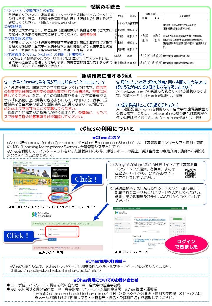 2019_leaflet2.jpg