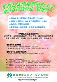 H23zenki_poster.jpg