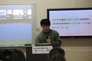 K3_29_nagano_miyashita.JPG