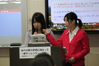 K3_29_nagano_miyazaki.JPG