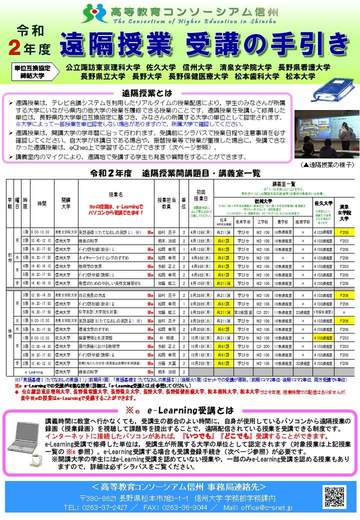 R2_leaflet.jpg