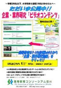 gyoukai120110.jpg