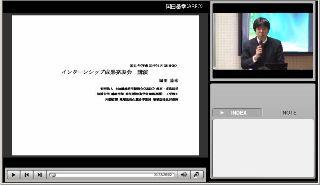 intern110203.jpg