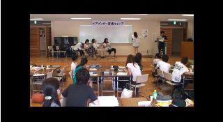 mentorcamp100903-1.jpg
