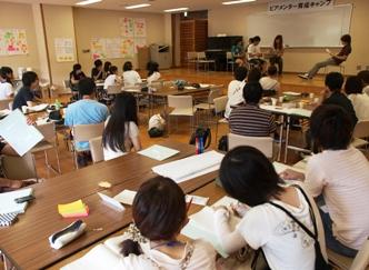 mentorcamp100903-4.JPG