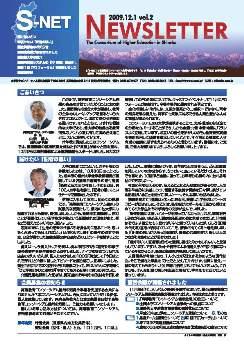newsletter091201.jpg