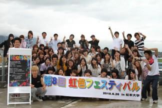 nijiiro_100720-3.JPG