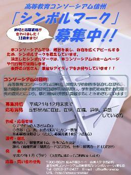 poster091106.jpg