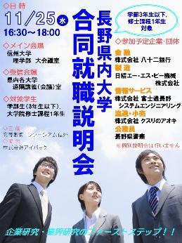 poster091110.jpg