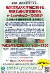 poster_20140507.jpg