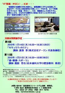 salon091120-2.JPG