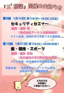 salon091216-1.JPG