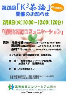 salon110125-1.JPG