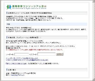 shuushoku100810.jpg
