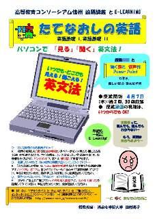 tatenaoshi_Poster110404.jpg