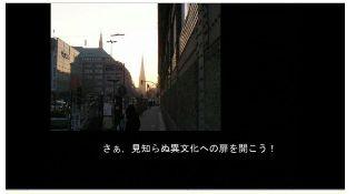 videocm110404.jpg