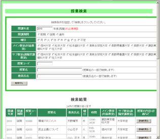 websyllabus100402.jpg