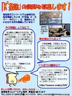 koushi090827-1.jpg
