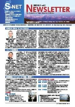 newsletter090804.jpg