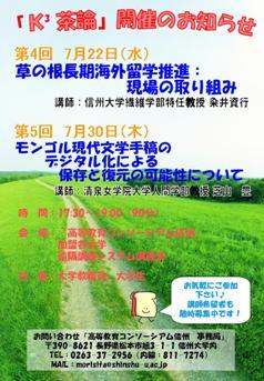 salon090703-1.jpg